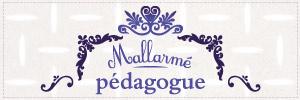 L'anglais récréatif au musée Mallarmé